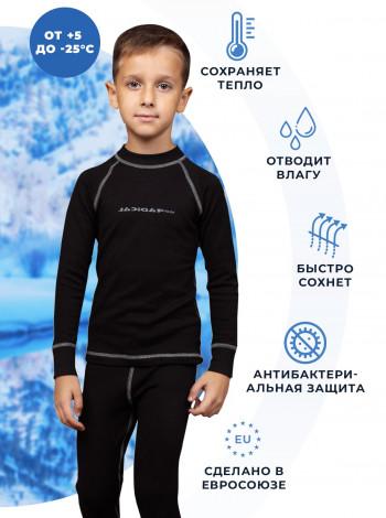 Комплект детского спортивного термобелья с балаклавой Snowman