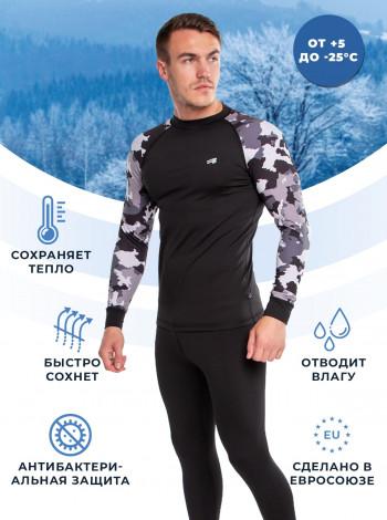 Комплект чоловічої спортивної термобілизни з балаклавою