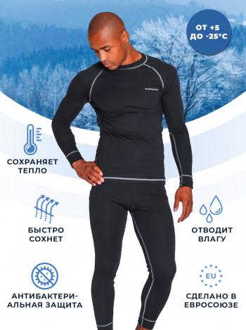 Комплект чоловічої спортивної термобілизни з балаклавою  Rock