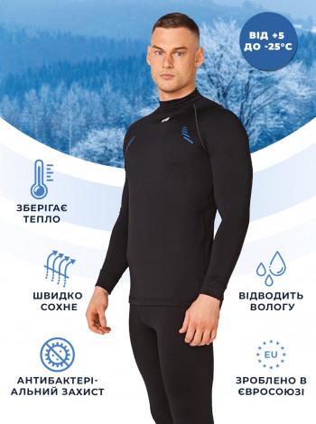 Комплект чоловічої спортивної термобілизни з шапкою Edge