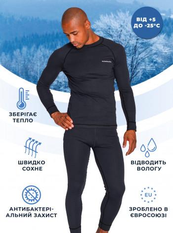 Комплект чоловічої спортивної термобілизни з балаклавою Black Iron