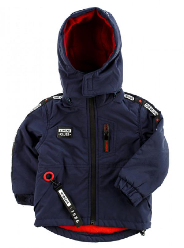 Куртка утеплена демісезон Nature 851