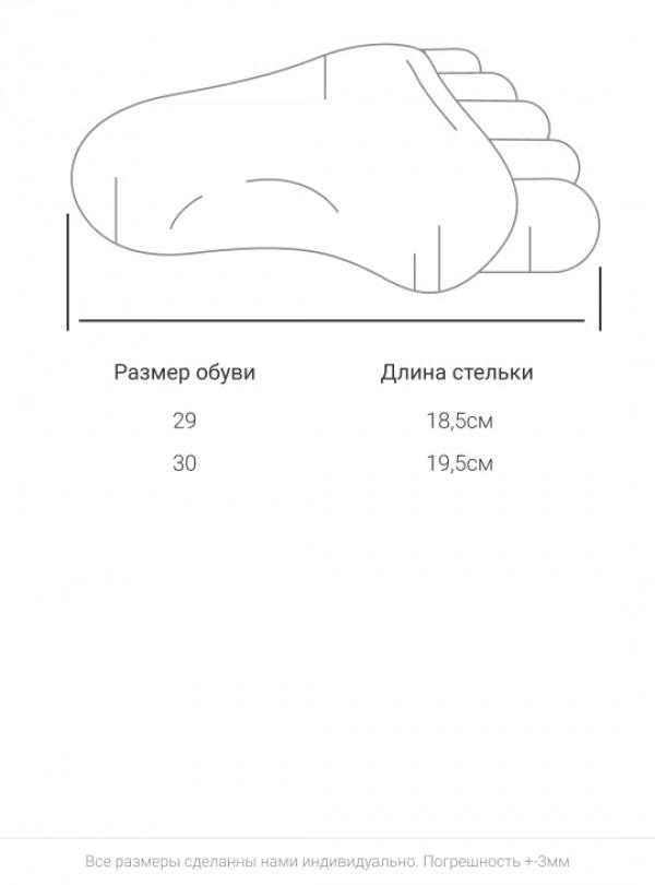 Нарядні ортопедичні туфлі 687