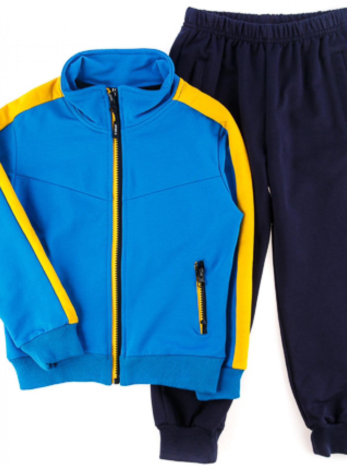 Спортивный костюм синий   731