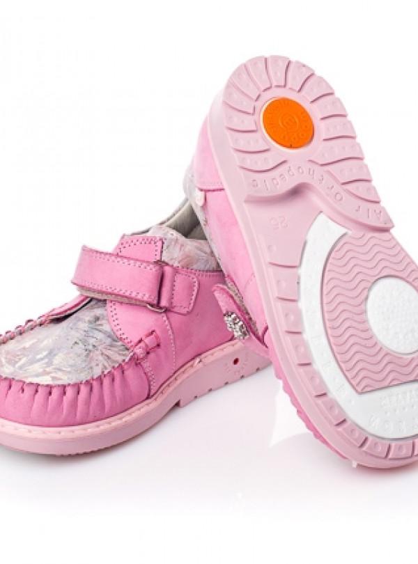 Ортопедичні закриті туфлі 674