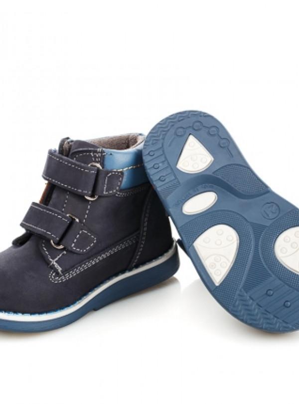Стильные ботинки на байке на мальчика Турция   952