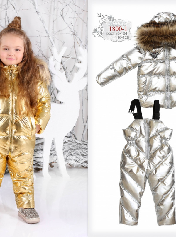 Стильная куртка парка на девочку   794